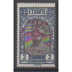 Ethiopia - 1929 - Nb PA5