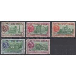 Ethiopia - 1957 - Nb PA49/PA53 - Sights