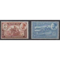 Ethiopia - 1947 - Nb E3/E4