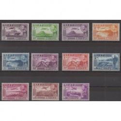 Ethiopia - 1947 - Nb PA23/PA30
