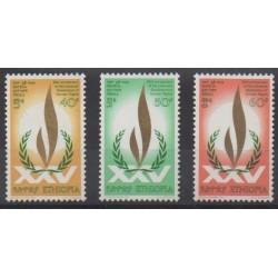 Éthiopie - 1973 - No 692/694 - Droits de l'Homme