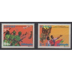 Ethiopia - 1978 - Nb 899/900 - Various Historics Themes