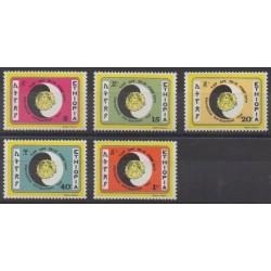 Éthiopie - 1984 - No 1089/1093 - Droits de l'Homme
