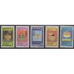 Ethiopia - 1980 - Nb 986/990 - Craft