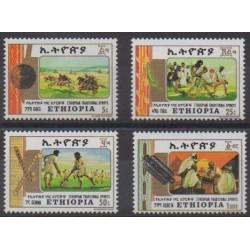 Ethiopia - 1984 - Nb 1111/1114