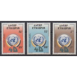Éthiopie - 1985 - No 1137/1139 - Nations unies