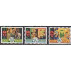 Ethiopia - 1991 - Nb 1304/1306