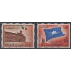 Somalia - 1960 - Nb PA3/PA4 - Various Historics Themes
