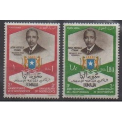 Somalia - 1963 - Nb PA23/PA24