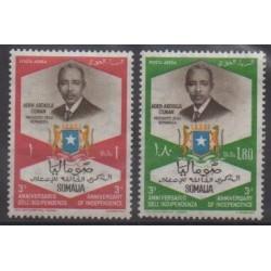 Somalie - 1963 - No PA23/PA24