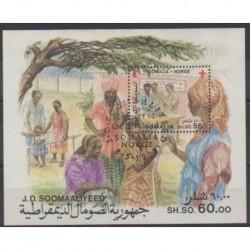 Somalie - 1987 - No BF21 - Santé ou Croix-Rouge - Oblitéré