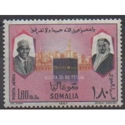 Somalia - 1967 - Nb PA38 - Royalty