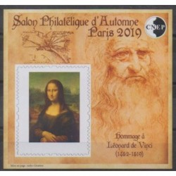 France - CNEP Sheets - 2019 - Nb CNEP 82a - Paintings
