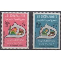 Somalie - 1981 - No 266/267
