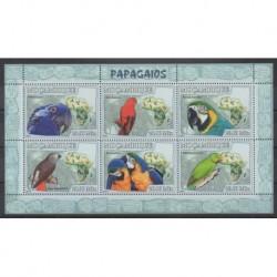 Mozambique - 2007 - Nb 2468/2473 - Birds