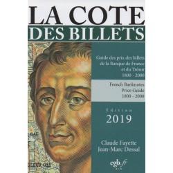 Les billets français - 2015 - Fayette