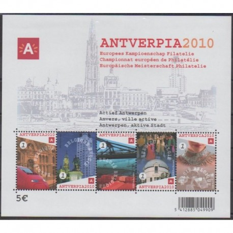 Belgique - 2008 - No BF125 - Philatélie