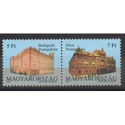 Hongrie - 1991- No 3312/3313 - Monuments