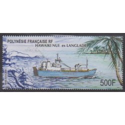 Polynésie - 2019 - No 1233 - Navigation