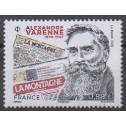 France - Poste - 2019 - No 5348 - Célébrités
