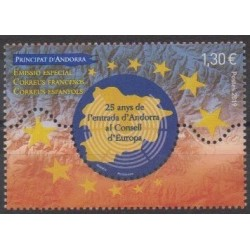 French Andorra - 2019 - No 839 - Europe