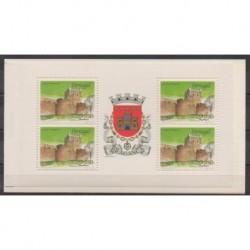 Portugal - 1986 - No C1665 - Châteaux