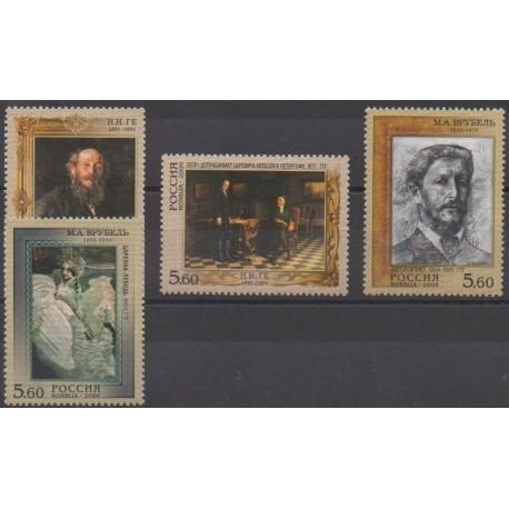 Russie - 2006 - No 6923/6926 - Peinture