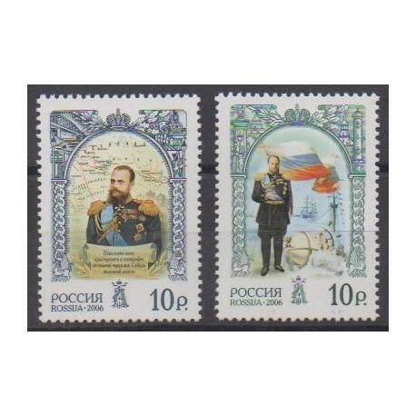 Russie - 2006 - No 6946/6947 - Histoire