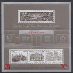 France - Blocks and sheets - 2019 - BF Le carré d'encre - Monuments