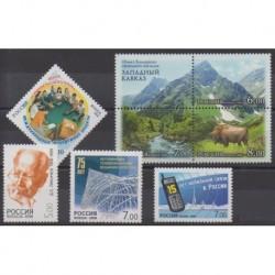 Russie - 2006 - No 6975/6981