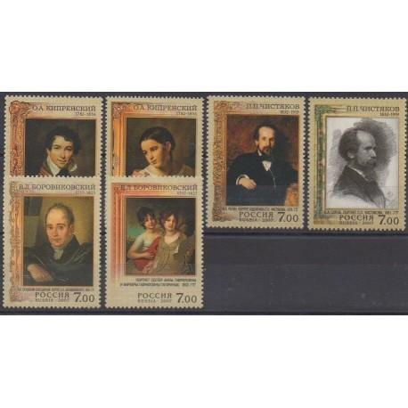 Russie - 2007 - No 6993/6994 - 6997/7000 - Peinture