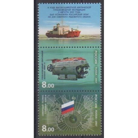 Russie - 2007 - No 7025/7026 - Navigation