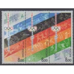 Russie - 2008 - No 7034/7035 - Jeux Olympiques d'été