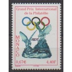 Monaco - 1999 - No 2199 - Philatélie