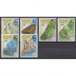 Cambodia - 1999 - Nb 1583/1888 - Minerals - Gems