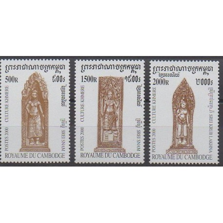 Cambodge - 2000 - No 1731/1733 - Art