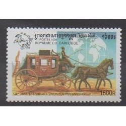 Cambodge - 1999 - No 1673 - Service postal