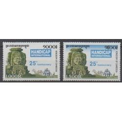 Cambodge - 2007 - No 2041/2042