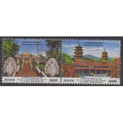 Cambodge - 2014 - No 2131/2132 - Monuments