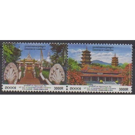 Cambodge - 2014 - No 2131/2132 - Monuments