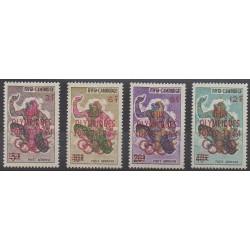Cambodia - 1964 - Nb PA24/PA27 - Summer Olympics