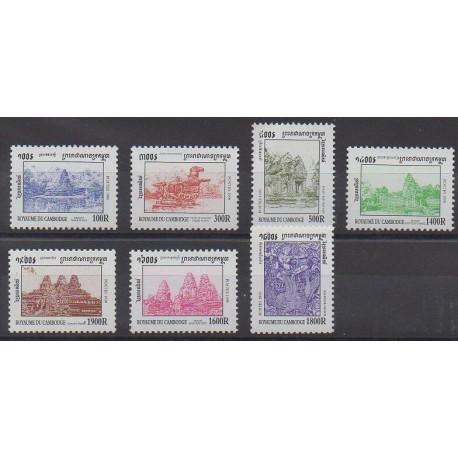 Cambodge - 1999 - No 1631/1637 - Sites