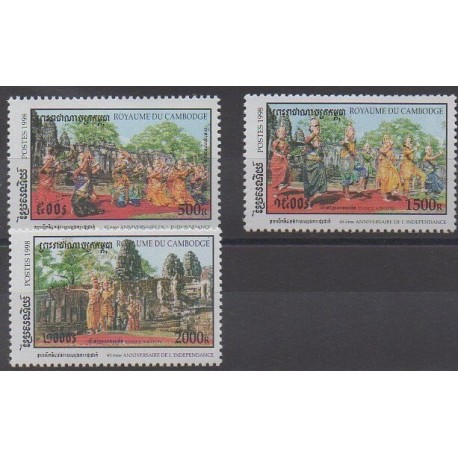 Cambodge - 1998 - No 1562/1564 - Folklore