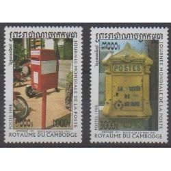 Cambodia - 1998 - Nb 1554/1555 - Postal Service