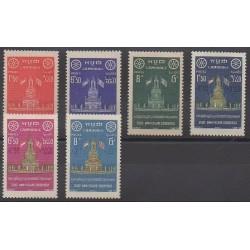 Cambodia - 1957 - Nb BC66/BC71 - Religion