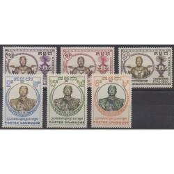 Cambodia - 1958 - Nb 72/77 - Royalty