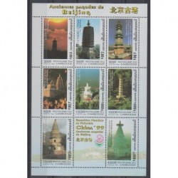 Cambodge - 1999 - No 1647/1654 - Monuments - Philatélie