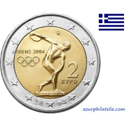 Grèce - 2004 - Jo 2004 Athènes