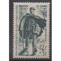 Tunisie - 1950 - No 334