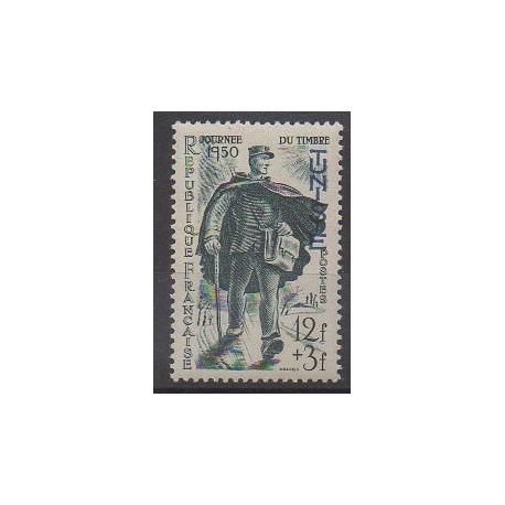 Tunisie - 1950 - No 334